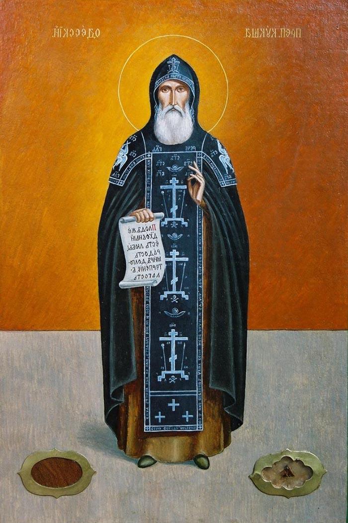 Молитвы преподобному Кукше Одесскому