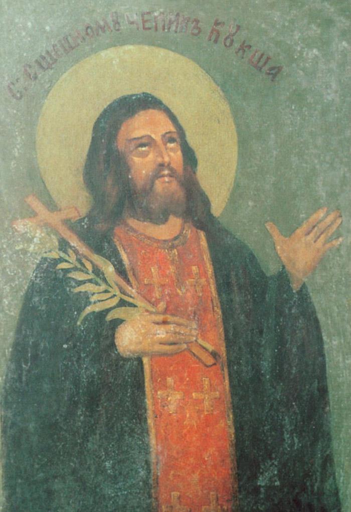 Молитвы священномученику Кукше Печерскому