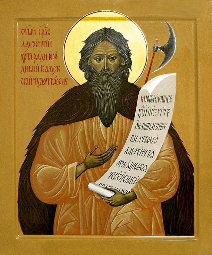 Молитвы святому праведному Лаврентию Калужскому, Христа ради юродивому