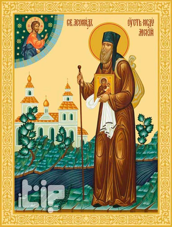 Молитвы преподобному Леониду Устьнедумскому