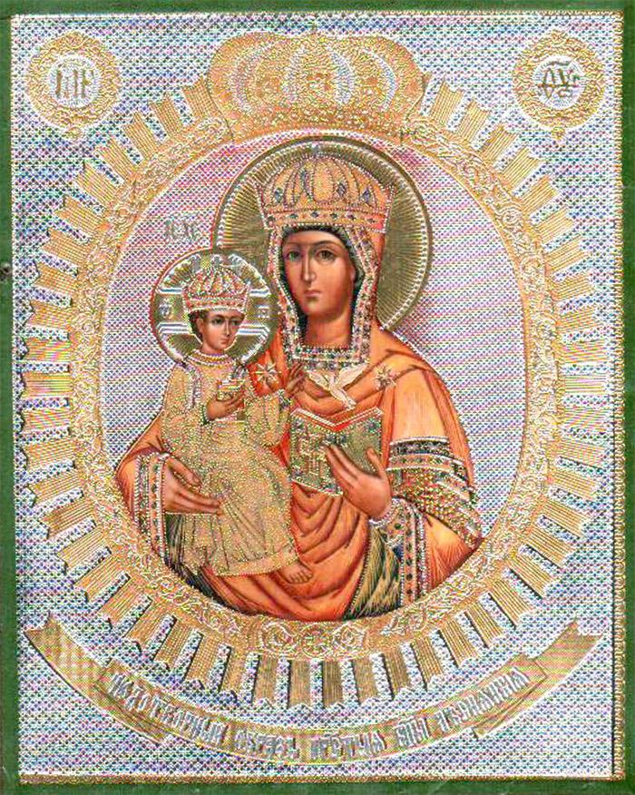 Акафист иконе Пресвятой Богородицы Леснинская