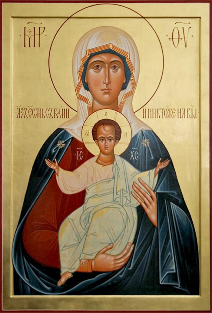 Акафист иконе Пресвятой Богородицы Леушинская