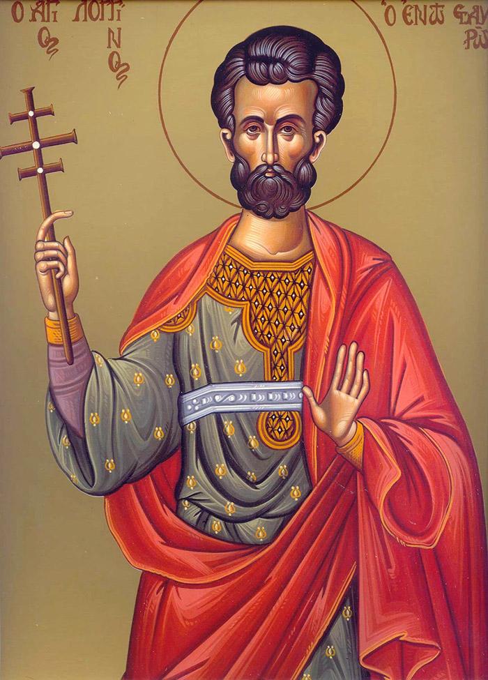 Молитвы святому мученику Лонгину Сотнику