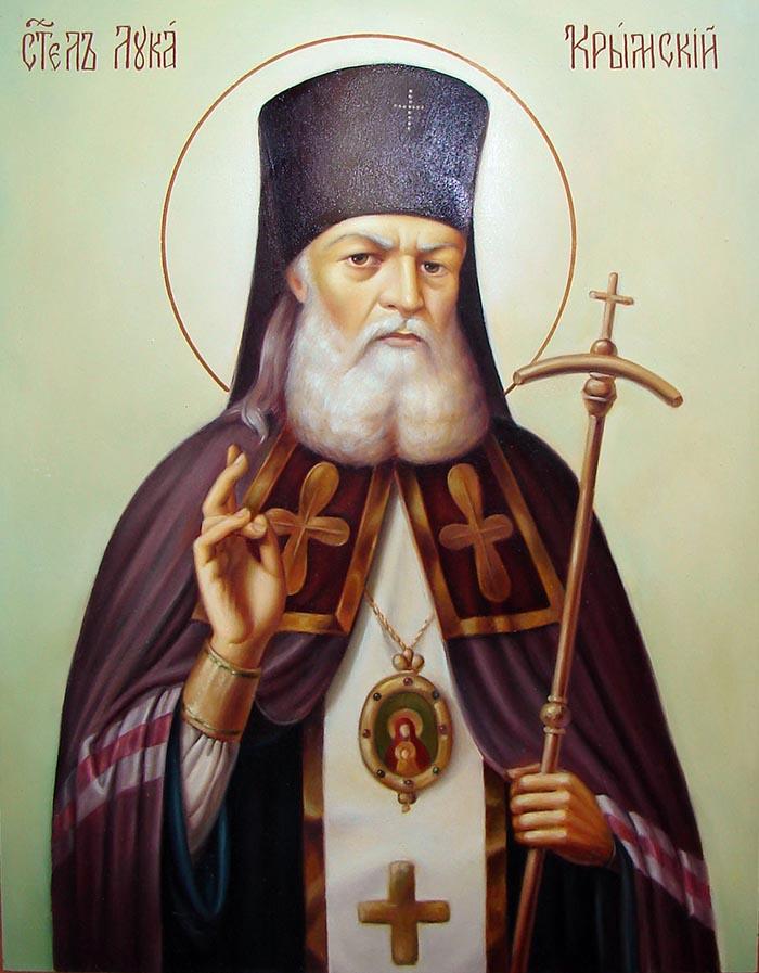 Молитвы святителю Луке, архиепископу Крымскому