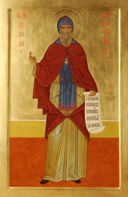 Молитвы преподобному Лукиану Александровскому