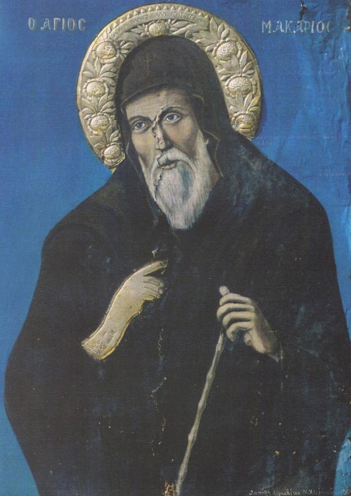 Толкование молитвы Отче наш Макария Коринфского