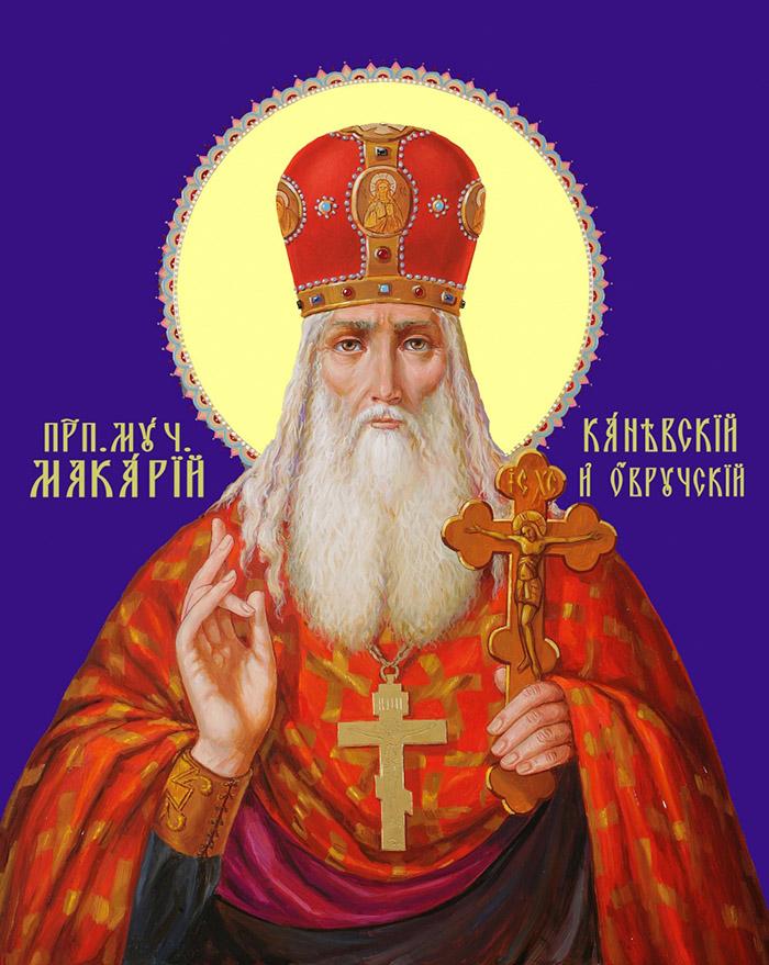 Молитвы святому преподобномученику Макарию, игумену Пинскому