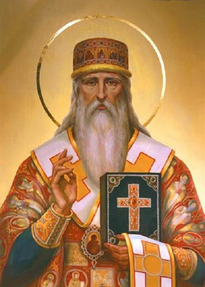 Молитвы священномученику Макарию, митрополиту Киевскому
