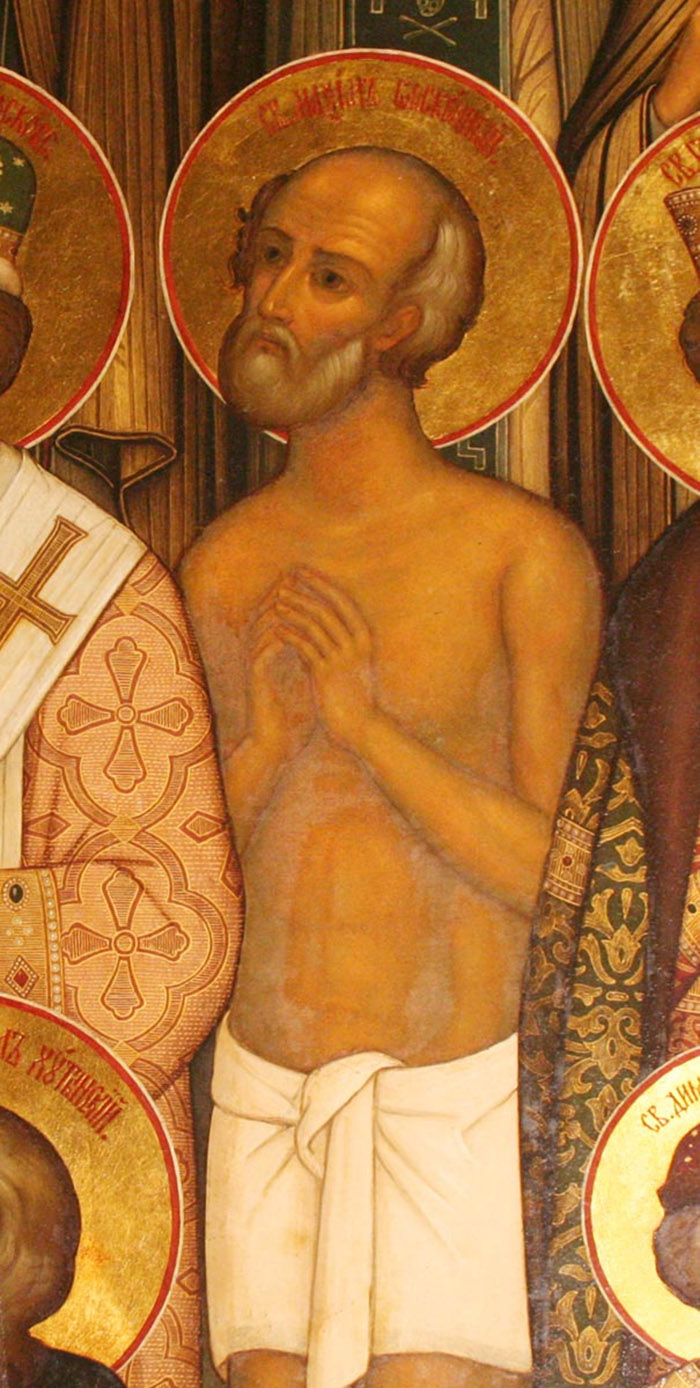 Молитвы святому блаженному Максиму Московскому, Христа ради юродивому
