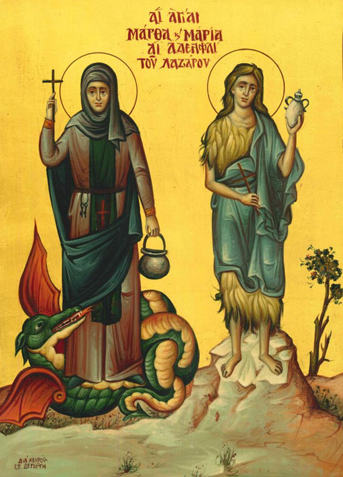 Молитвы святым Марфе и Марии, сестрам Лазаря