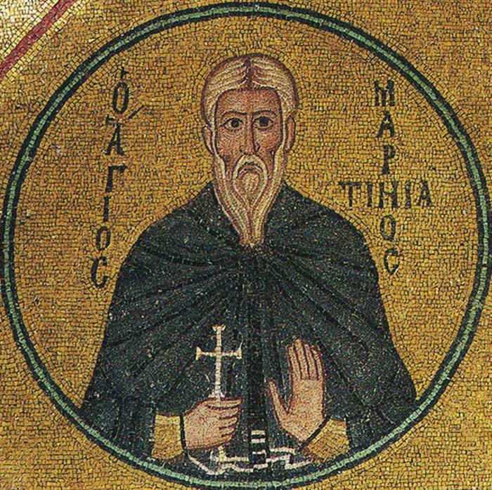 Молитвы преподобному Мартиниану Кесарийскому
