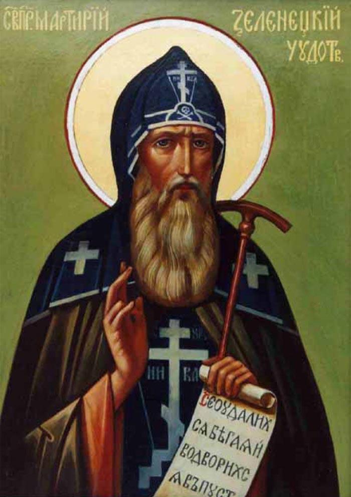 Молитвы преподобному Мартирию Зеленецкому