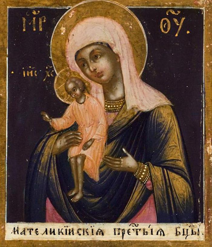 Пред иконой Пресвятой Богородицы Мателикийская