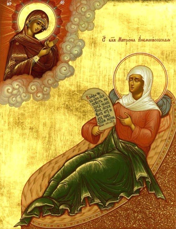 Молитвы святой блаженной Матроне Анемнясевской