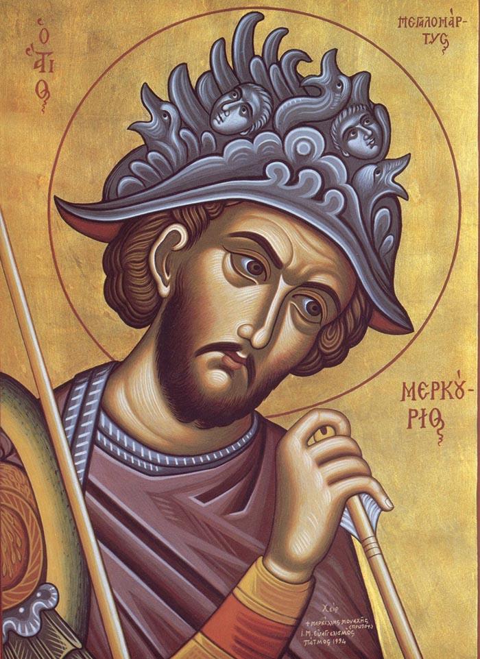 Акафист великомученику Меркурию Кесарийскому