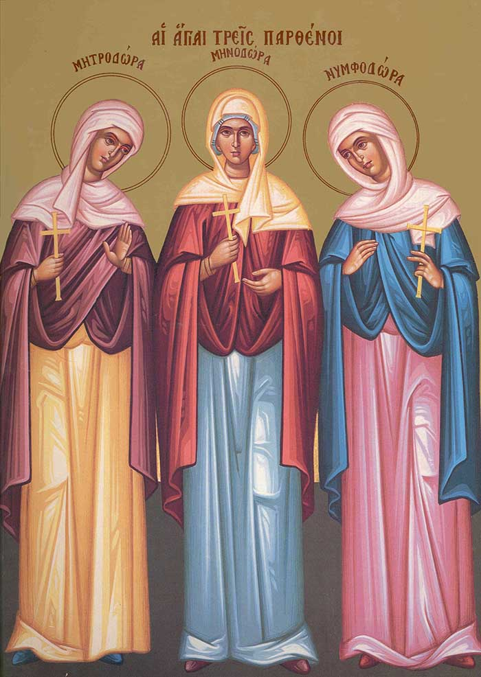 Молитвы святым мученицам Минодоре, Митродире и Нимфодоре