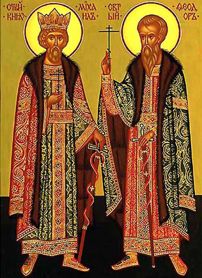 Молитвы святым мученикам князю Михаилу и боярину его Феодору Черниговским