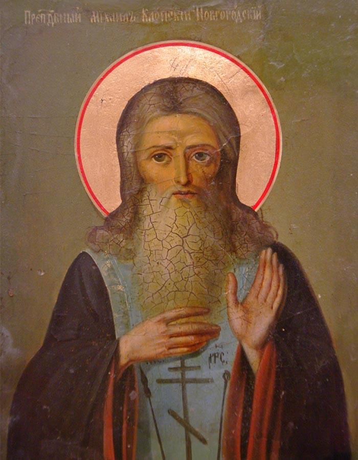 Молитвы преподобному Михаилу Клопскому