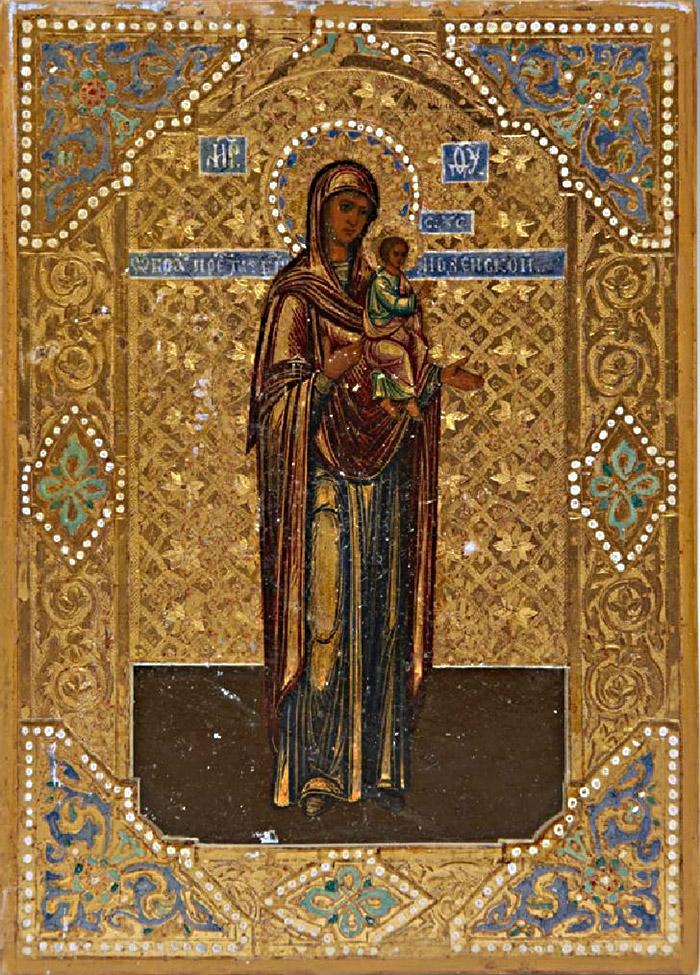 Акафист иконе Пресвятой Богородицы Моденская (Косинская)
