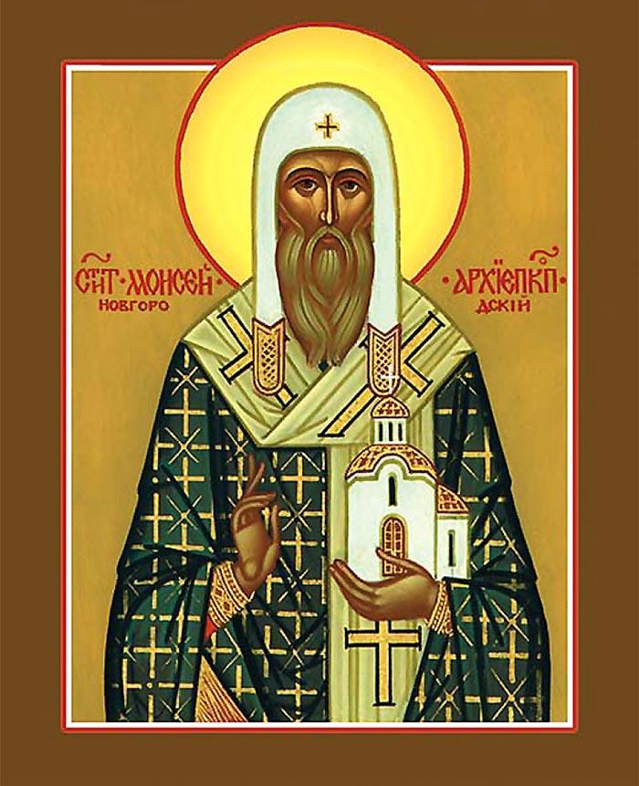 Молитвы святителю Моисею, архиепископу Новгородскому