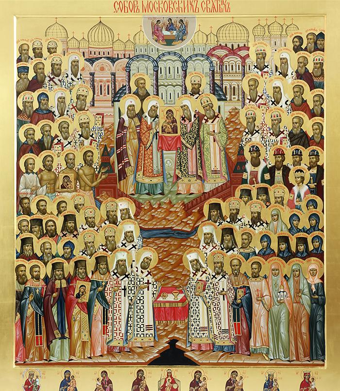 Молитвы всем Московским святым