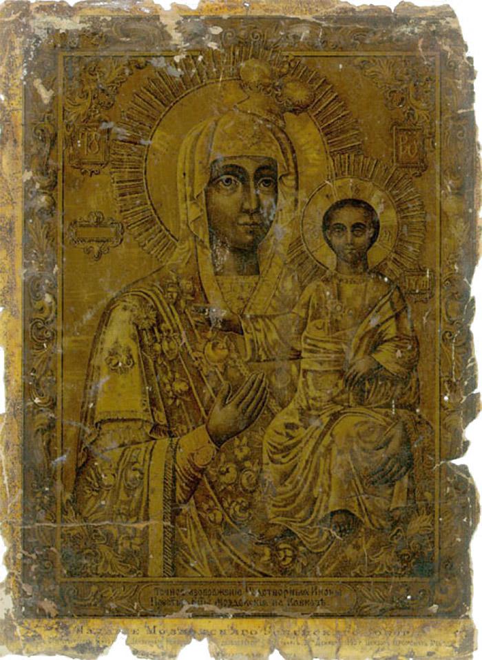 Акафист иконе Пресвятой Богородицы Моздокская