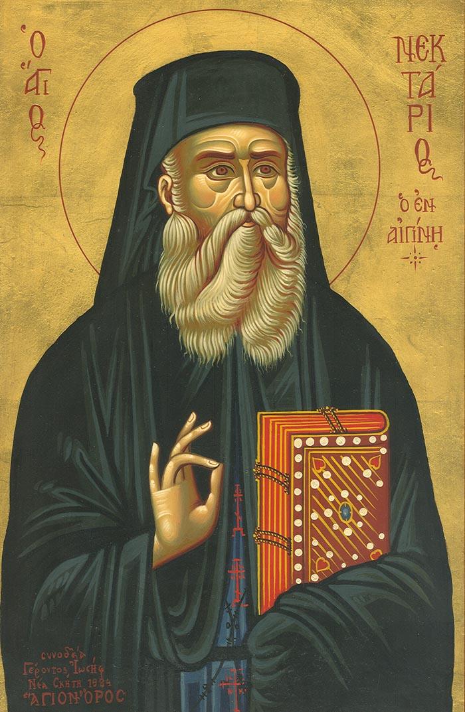 Молитвы святителю Нектарию, митрополиту Пентапольскому