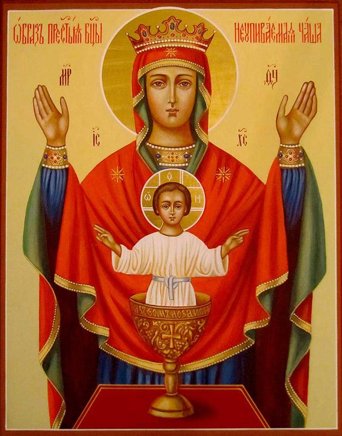 Пред иконой Пресвятой Богородицы Неупиваемая Чаша