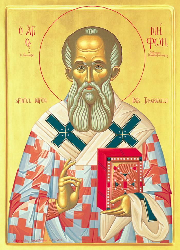 Молитвы святителю Нифонту Царьградскому