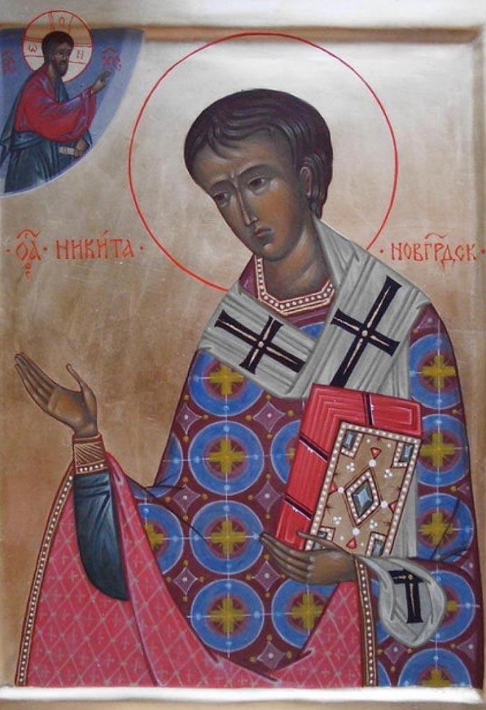Молитвы святителю Никите, епископу Новгородскому