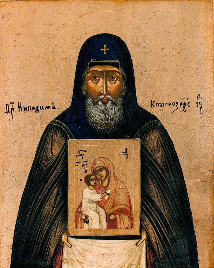 Молитвы преподобному Никодиму Кожеезерскому