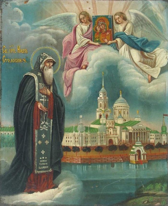 Молитвы преподобному Нилу Селигерскому