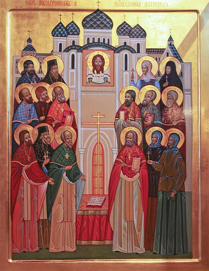 Акафист святым новомученикам и исповедникам Шатурским