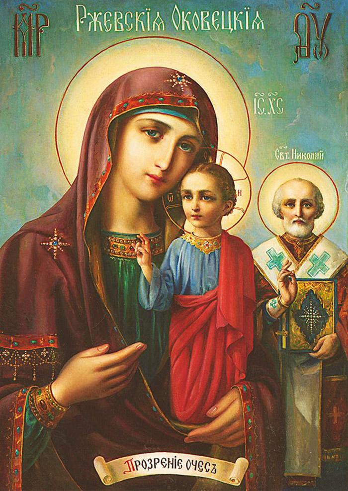 Пред иконой Пресвятой Богородицы Оковецкая