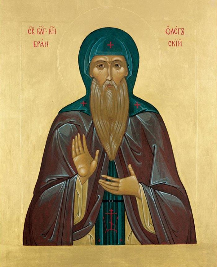 Молитвы святому благоверному князю Олегу Брянскому