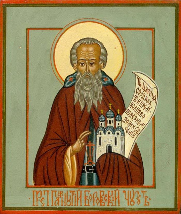 Молитва преподобному Пафнутию, игумену Боровскому