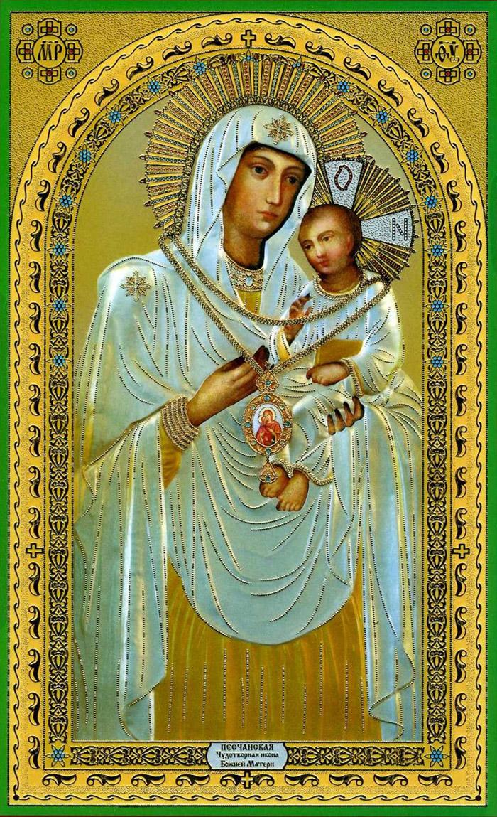 Пред иконой Пресвятой Богородицы Песчанская