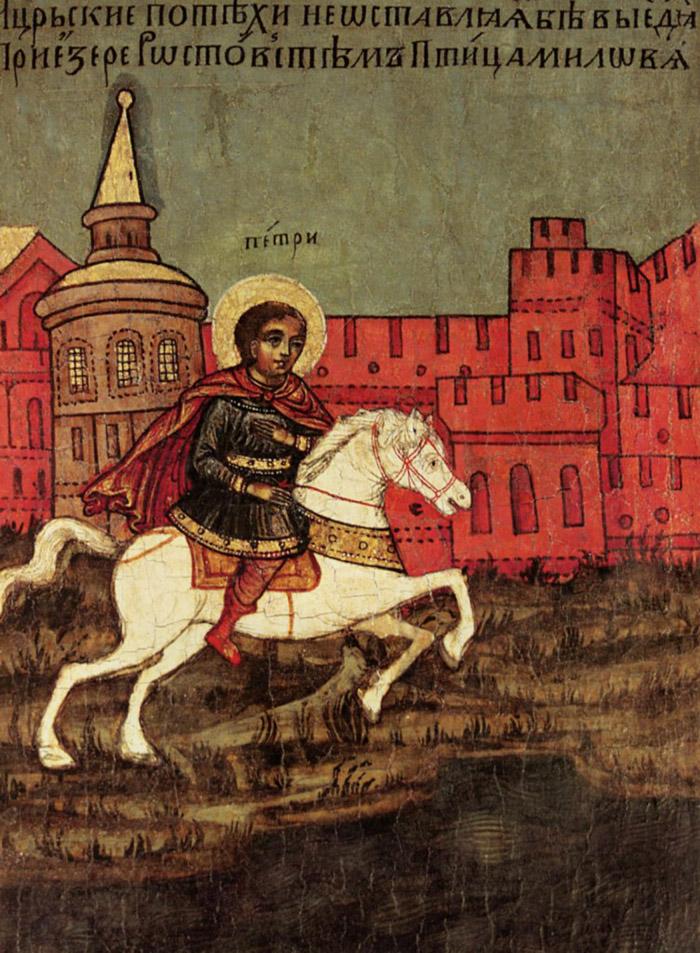 Молитвы преподобному Петру, царевичу Ростовскому