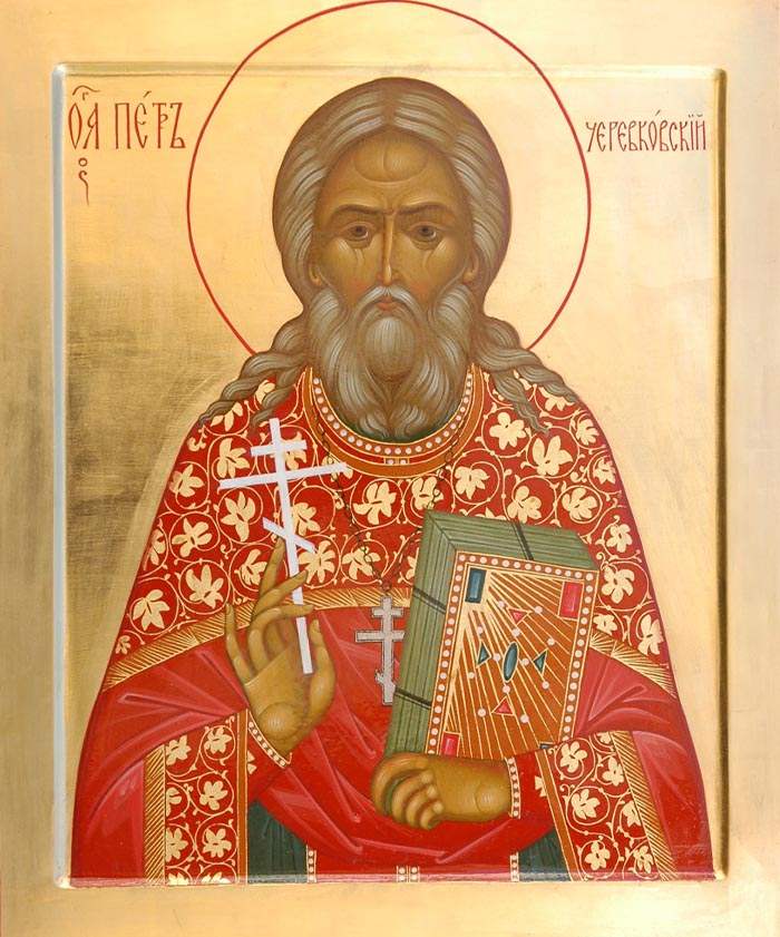 Акафист священномученику Петру Черевковскому