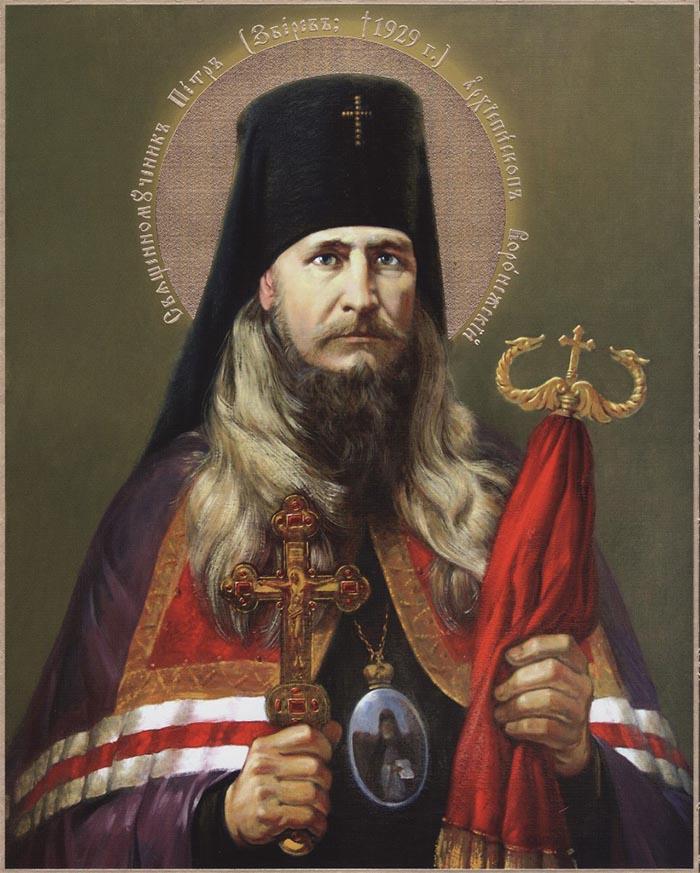 Акафист священномученику Петру, архиепископу Воронежскому