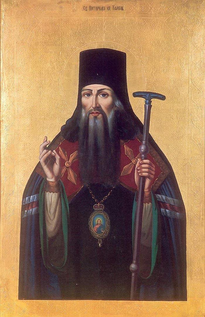 Молитвы святителю Питириму Тамбовскому