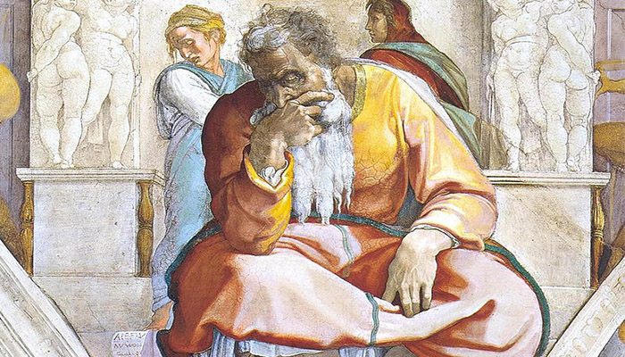 Плач Иеремии Глава 3 (Плч.3)