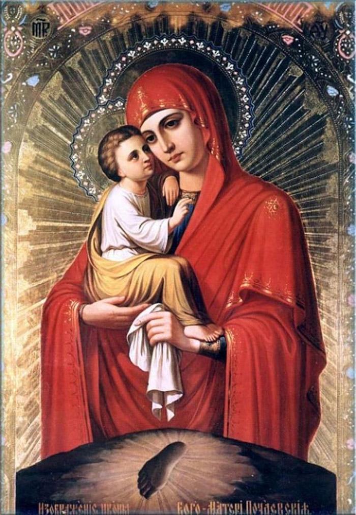 Пред иконой Пресвятой Богородицы Почаевская