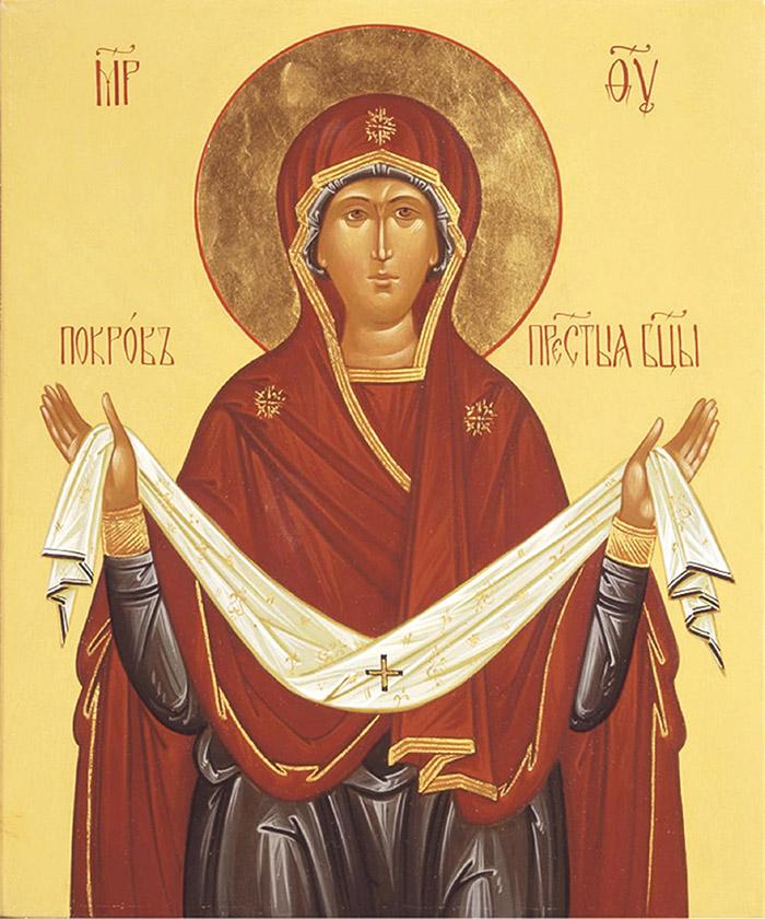 Канон Покрову Пресвятой Богородице