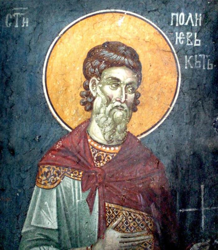 Молитвы святому мученику Полиевкту Мелитинскому