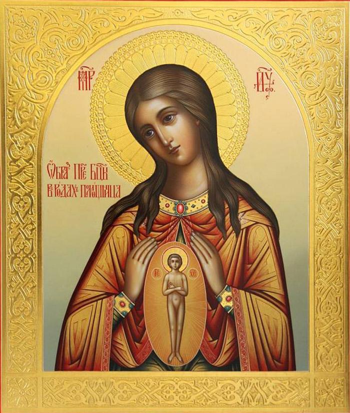 Акафист иконе Пресвятой Богородицы Помощница в родах