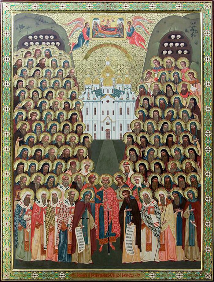 Молитвы всем преподобным Киево-Печерским
