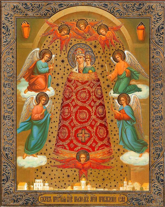 Акафист иконе Пресвятой Богородицы Прибавление ума