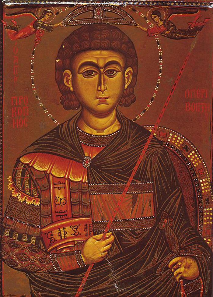 Молитвы святому великомученику Прокопию Кесарийскому