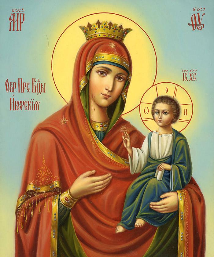 Канон умилительный ко Пресвятой Богородице